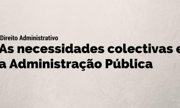 As necessidades colectivas e a Administração Pública